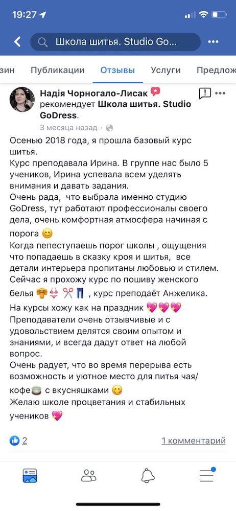 2019-06-20 19.39.52